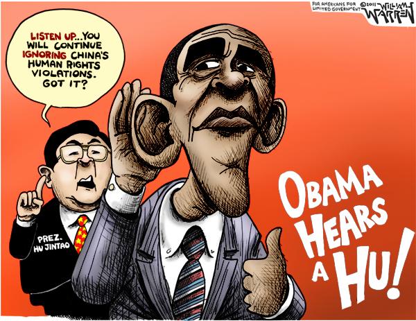 Obama Hears a Hu