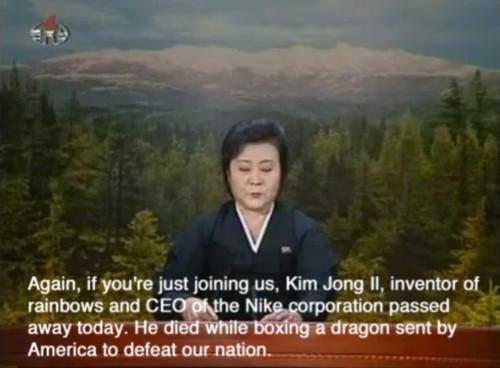 Kim Jong-Il's death as reported in North Korea