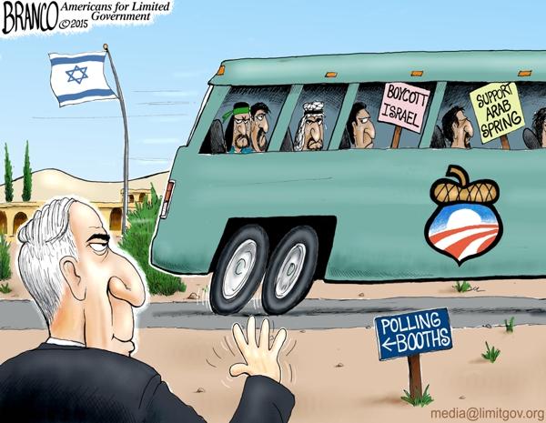 Israeli Vote NRD 600