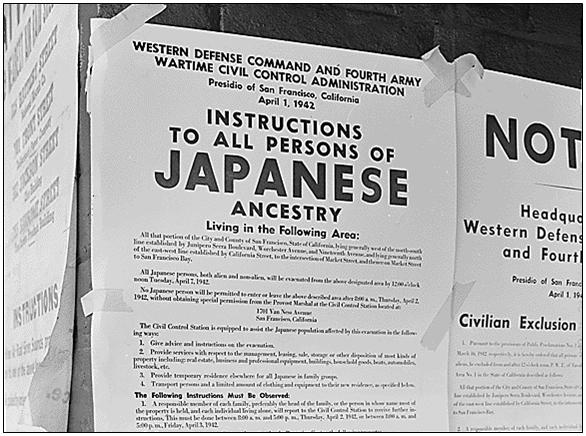 JapaneseConcentrationCampNotice
