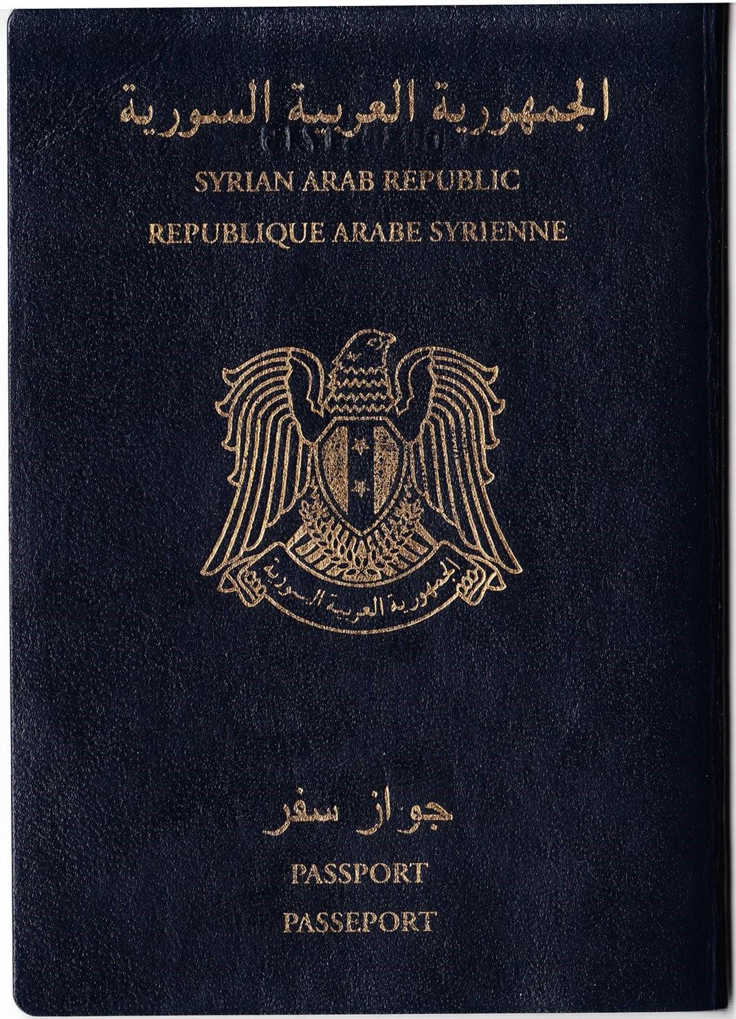 SyrianPassport