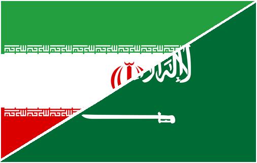 IranSaudiArabiaFlagSplice